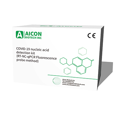 COVID-19 Nucleic Acid Detection Kit (RT-NC-qPCR Fluorescence probe method)